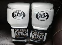 Cleto Reyes Hook & Loop Boxing Gloves