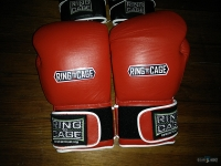 Ring to Cage C-17 Japanese Style Gloves 2.0 Review
