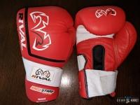 Rival RS2V Boxing Gloves