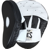 Cleto Reyes Curved Punch Mitts Overview