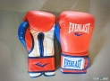 Everlast Powerlock Synthetic Boxing Gloves