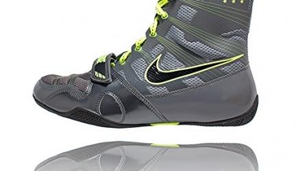 Nike HyperKO Boxing Shoes