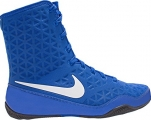 NIKE KO Mid Boxing Shoes