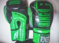 Ringside Apex Flash 14oz Sparring Gloves